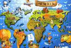 세계지도 판퍼즐