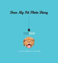디어 마이펫 포토 다이어리(Dear my pet photo Diary): DOG