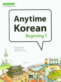 Anytime Korean Beginning. 1