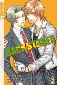 Back Stage!! 02
