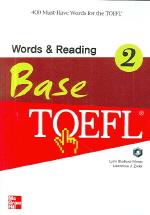 Words & Reading Base TOEFL 2