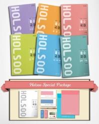 홀수(Holsoo) 고등 국어 특별 패키지(2020)(2021 수능대비)