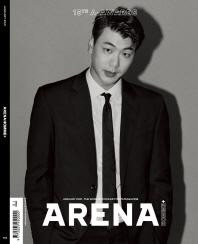 아레나옴므+(2021년1월호)(C형)