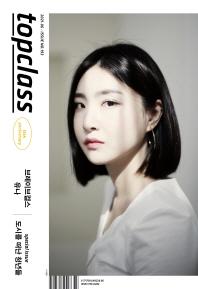 톱클래스(topclass)(2021년 6월호)(E형)