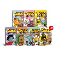 Go Go 카카오프렌즈 1~7 세트 (전7권) : 세계 역사 문화 체험 학습만화