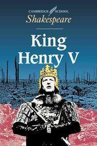 King Henry V (Cambridge School Shakespeare Series)