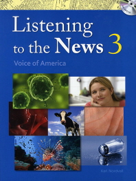 Listening to the News. 3: Voice of America