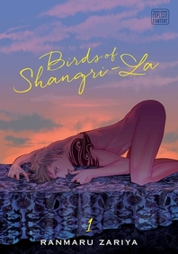 Birds of Shangri-La, Vol. 1, Volume 1