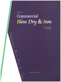 Commercial Blow Dry & Iron