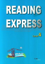 READING EXPRESS. LEVEL 4
