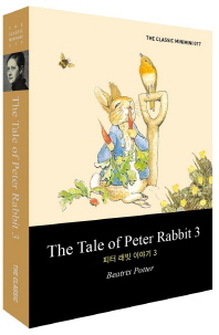 The Tale of Peter Rabbit. 3(피터 래빗 이야기)