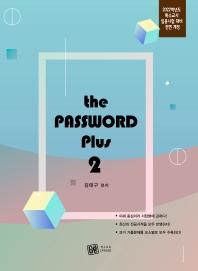 The Password Plus. 2(2022)