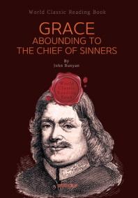 넘치는 은총('존 번연' 자서전) : Grace Abounding to the Chief of Sinners (영문판-천로역정 작가)