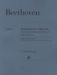 베토벤 피아노협주곡 Op. 61(815)