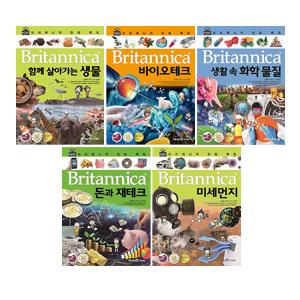 브리태니커 만화 백과 시리즈 56~60권 세트(아동학습만화+노트 증정)