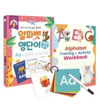 우리 아이 첫 초등 영어책 알파벳+영단어 따라쓰기