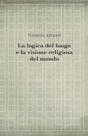 La logica del luogo e la visione religiosa del mondo