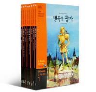 YBM Reading Library Grade. 1 세트