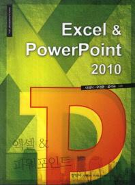 Excel & PowerPoint 2010