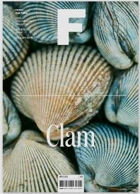 매거진 F(Magazine F) No.13: 조개(Clam)(영문판)