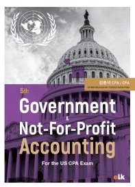Government & Not-For-Profit Accounting