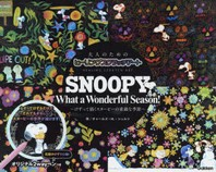 SNOOPY WHAT A WONDER
