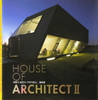 House of Architect. 2