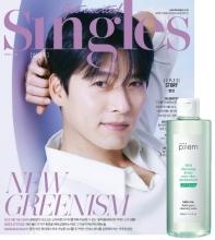 싱글즈(Singles)(2021년4월호)(B형)