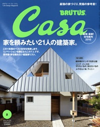 Casa BRUTUS カ-サブル-タス 카사 브루터스 1년 정기구독 -12회  (발매일: 10일)