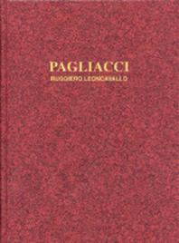 팔리아치(세계 오페라 전집 12)