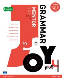 Grammar Mentor Joy Plus. 4