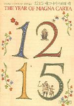 1215 마그나카르타의 해