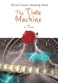 타임머신 : The Time Machine (영어 원서)