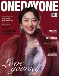 원데이원 매거진(One Day One Magazine)(2018년 12월호)