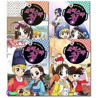 주니어김영사/요리스타 청 5-8 세트(전4권)-초등학생 요리 학습 만화