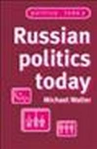 Russian Politics Today