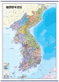 대한민국전도(행정)(코팅원지)(걸이용)