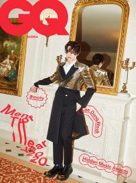 지큐(GQ) KOREA (2020년12월호)(D형)