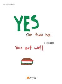 YES, Hwan hee