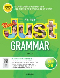 New Just Grammar. MG 2B