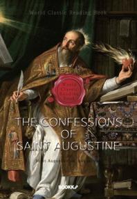 고백록 (성 어거스틴 고백록) - The Confessions of Saint Augustine (영문판)