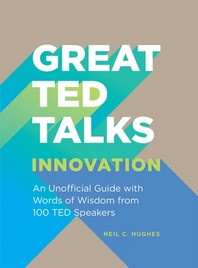 Great Ted Talks