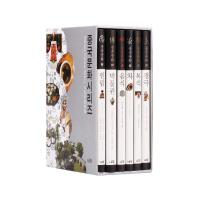 중국문화 시리즈 세트. 1