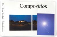 컴포지션 넘버원(Composition No.1)