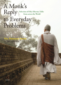 A Monk's Reply to Everyday Problems