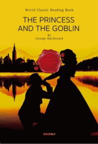 공주와 고블린 [아동 동화] : The Princess and the Goblin (영어원서)