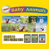 [디지털북증정][블루앤트리] New Baby Animals 총 23종 | 세이펜활용가능 | 뉴베이비애니멀 | 동물도감 |