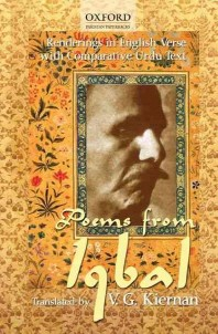 Poems from Iqbal
