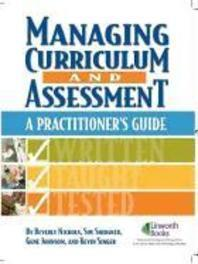 Managing Curriculum and Assessment