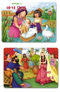 감사 성경 퍼즐: 구약 세트